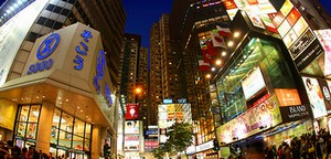 causeway bay sogo times square best luxury shopping in hong kong