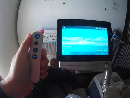 SRILANKAN AIRLINES (UL) BUSINESS CLASS REVIEW MEDIUM HAUL FLIGHT