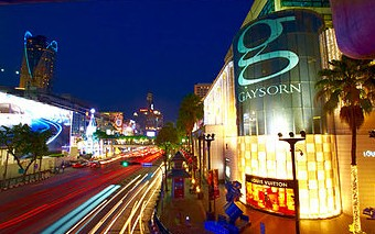 gaysorn plaza best luxury shops and malls in bangkok south east asia